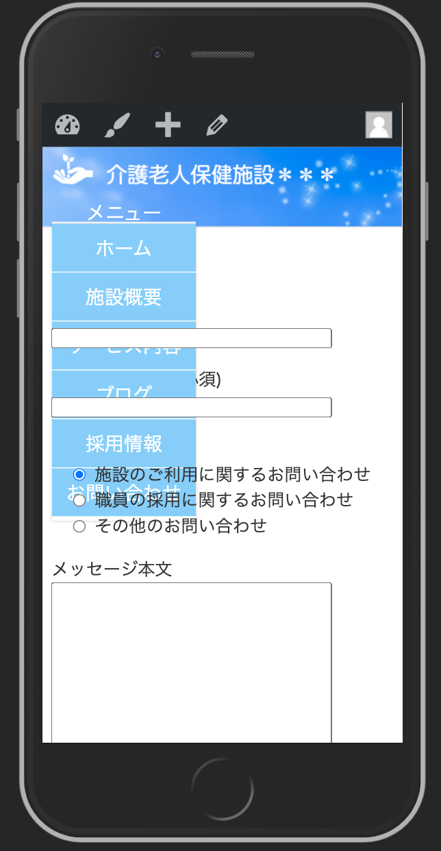 オリジナル テーマ wordpress