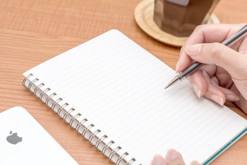 手書きの記録